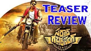 Sardaar Gabbar Singh Teaser Review || Pawan Kalyan, Kajal Agarwal
