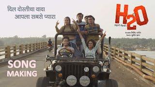 dil-dosticha-vada-making-of-the-song-h2o-sheetal-ahirrao-ashok-nd-akshay-n-kiran-patil