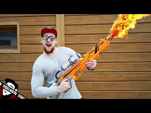 Огнемёт Илона Маска!