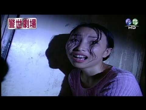 【警世劇場 台灣靈異事件HD】飛頭傳奇(上)