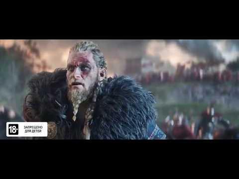 Assassin's Creed  Valhalla HD  Русский трейлер   Игра 2020