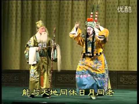 """Monkey King"": a dramatic and acrobatic Peking Opera"