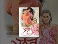 नेपाली चलचित्र  || रितु || Ritu
