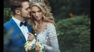 Денис и Екатерина wedding