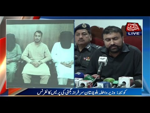Quetta: Home Minister Balochistan Sarfaraz Bugti's Press Conference
