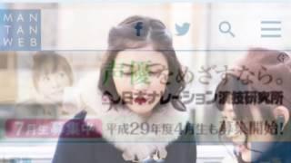 注目ドラマ紹介:「その『おこだわり』、私にもくれよ!!」 松岡茉優が...