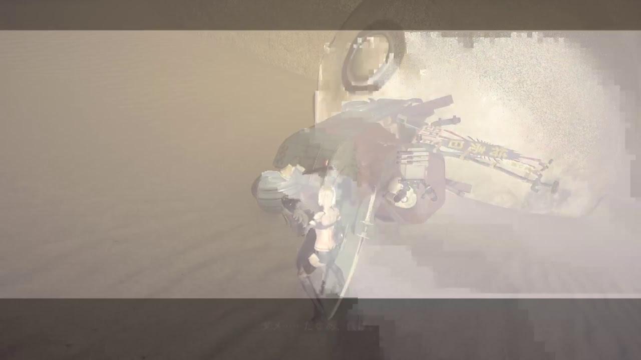 尼爾 自動人形全武器強化max 後艾米爾的決意任務 - YouTube