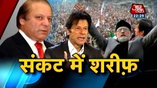Imran Khan Revealing the Property of PM Nawaz Sharif and his Sons in London with Proofs in a Live Show