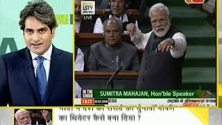 Watch DNA with Sudhir Chaudhary, 07 February, 2019