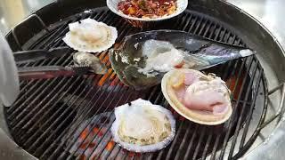 수인선 소래포구역 맛집 20196 조개구이  먹보조개구…