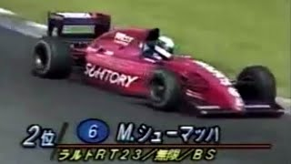 1991 All Japan F3000 Rd.6 Sportsland SUGO