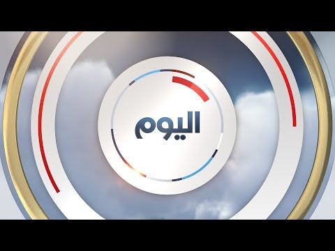 من عمان أستاذ العلوم السياسية والعلاقات الدولية في جامعة جورج تاون الدكتور زيد عيادات  - 18:53-2019 / 3 / 18