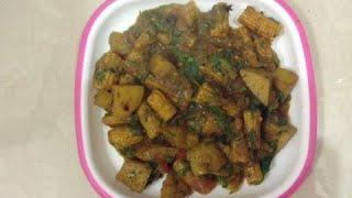 Baby corn masala in Hindi | How to prepare / cook/ make Simple Home Style Babycon masala Recipe