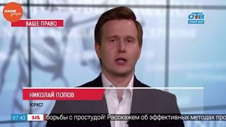 Юрист | Челябінська | Водійських прав позбавили заднім числом...