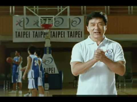 Deaflympics Taipei 2009 - Jackie Chan - Power in Me