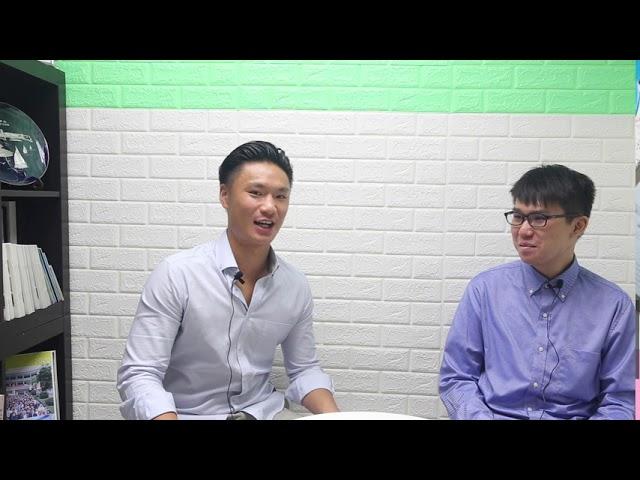 [影片分享]遊學無距離—美國留學分享 Chris Choi(上集)