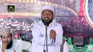 Allama Mulazim Hussain Dogar Best New Byan 2020