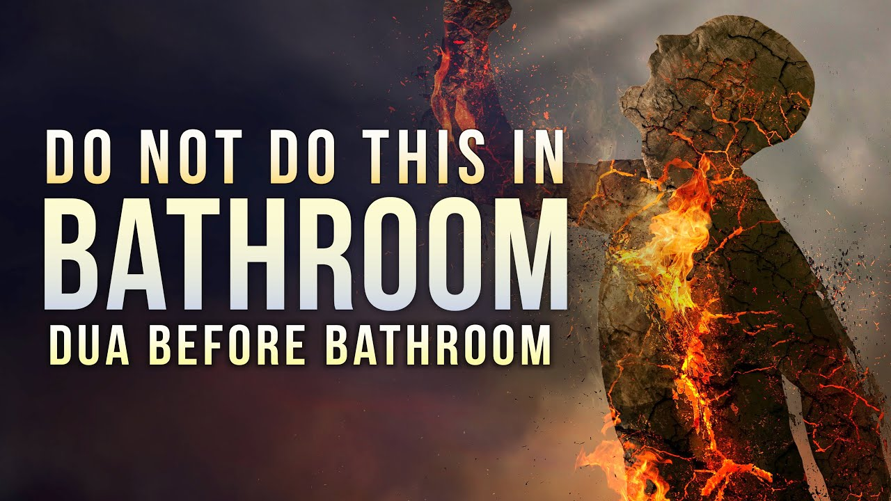 SAY THIS BEFORE ENTER BATHROOM (Allah Protects)