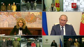 Владимир Путин поручил начать массовую вакцинацию от коронавируса на следующей неделе