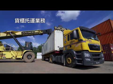 Lee Ting San Group Corporate Video - Mandarin