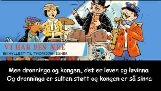 Dyrene i Afrika, Alexander Rybak & Superbarna - tekstene (lyrics)