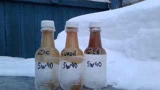 Zic vs  Lukoil vs  G Energy