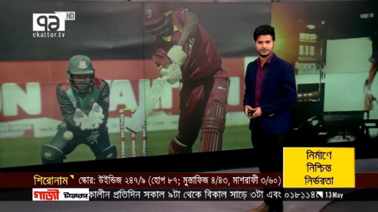 ফাইনালে বাংলাদেশ, কেমন হলো বোলিং ফিল্ডিং? | দেব চৌধুরী | sports | Khelajog | Ekattor Tv