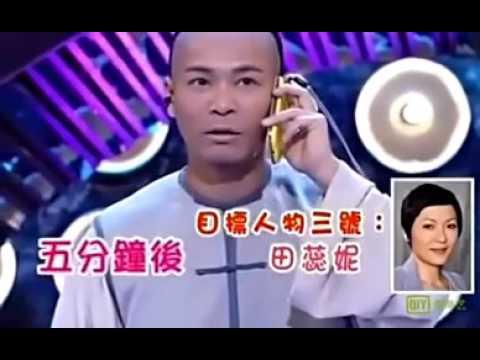 爆笑!郭晉安李思捷打電話問朋友借錢 居然�