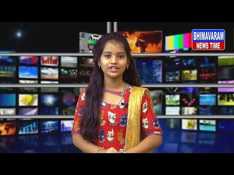 ఎంసెట్ ఫలితాలను విడుదల చేసిన విద్యాశాఖ మంత్రి ఆదిమూలపు సురేష్ || Bhimavaram News Time