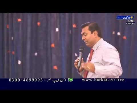 Barkat TV Pastor Salik John Barkat Message And Healing Pray