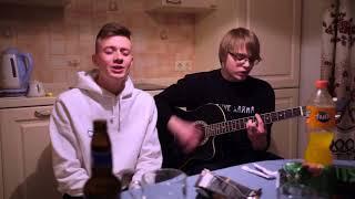 SNK & Трусики - Кепку набок, таблетку в тапок (live session)