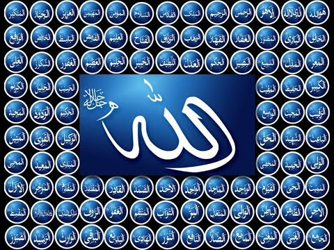The Most Beautiful 99 Names Of Allah