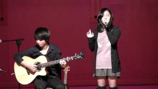 Repeat youtube video (Adele) Someone Like You - Megan Lee with Sungha Jung