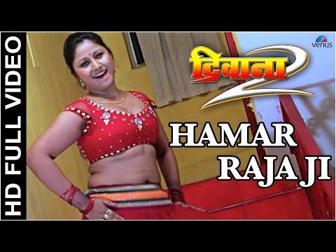Hamar Raja Ji Din Mein Na Bole Full Bhojpuri Video Song | Deewana 2 | Jaif Khan & Shikha Mishra