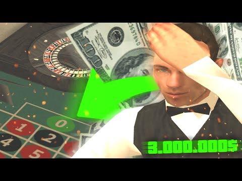 ЧТО ЕСЛИ ПОСТАВИТЬ 3.000.000$ НА ЗЕЛЁНОЕ В КАЗИНО В GTA SAMP?