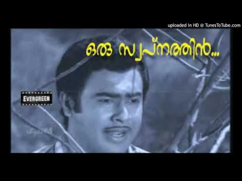 Oru Swapnathin Manchal Enikkay.....(Preetha Madhu)