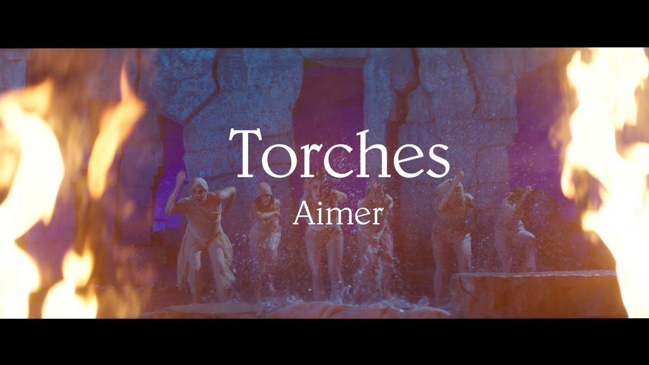 Aimer 『Torches』MUSIC VIDEO(8/5先行配信!「ヴィンランド・サガ」エンディングテーマ)