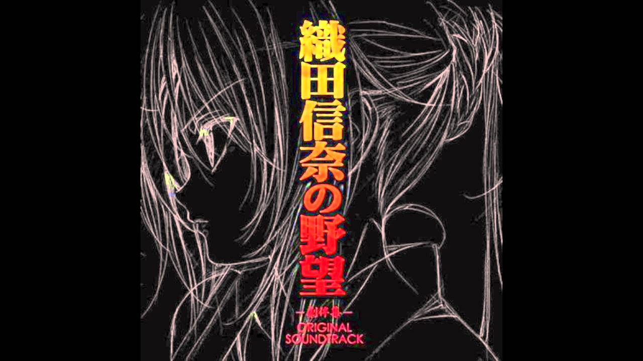 Oda Nobuna no Yabou OST - Soundtrack Medley