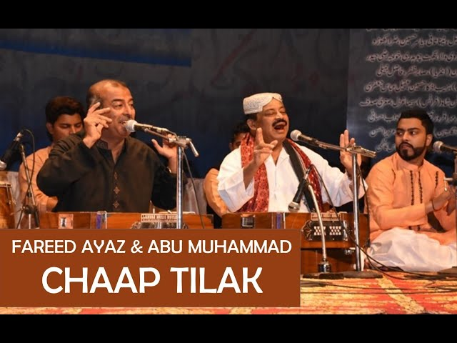 Chaap Tilak   Fareed Ayaz & Abu Muhammad   10th Aalmi Urdu Conference   ACPKHI   #URDUCONFERENCE