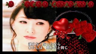 2012年5月9日リリース 山口かおるさんの新曲「愛の岸辺(はて)」をカバ...