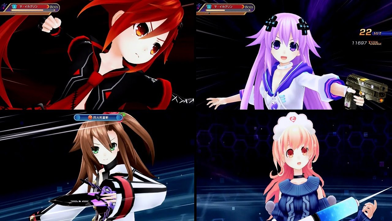 MegaDimension Neptunia Victory 2 - Uzume, Neptune(Big), IF & Compa Skills &  EXE Drives