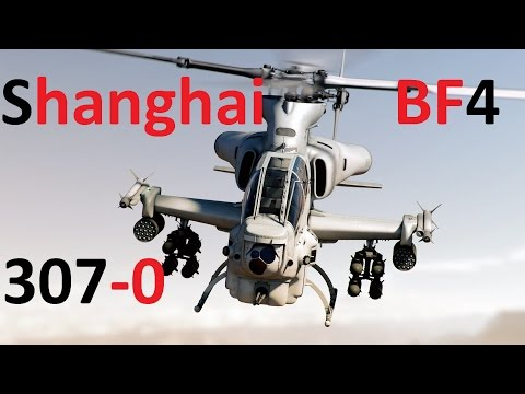 BF4 Best Round Ever! (307-0) Heli-Killstreak | by Carrycopter & Blackhawk | Shanghai - AH1Z