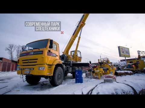 Реконструкция канализационного коллектора г. Бердск