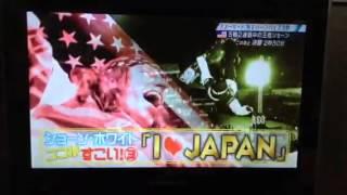 ショーンホワイト ショーン・ホワイト 検索動画 17
