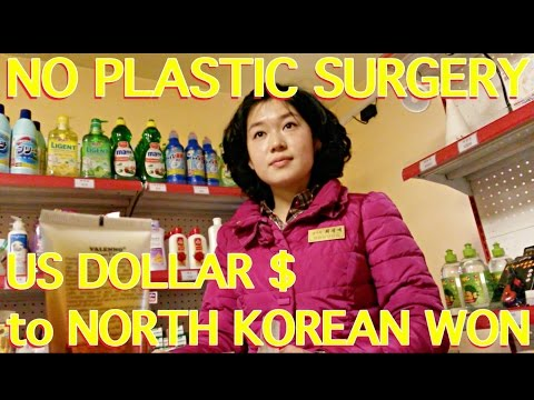 No plastic surgery - Exchange US Dollar (USD) to North Korean Won (KPW)
