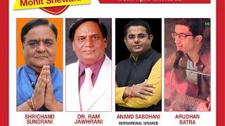 Live Aaj Kal Weekly Phirse - W42D2