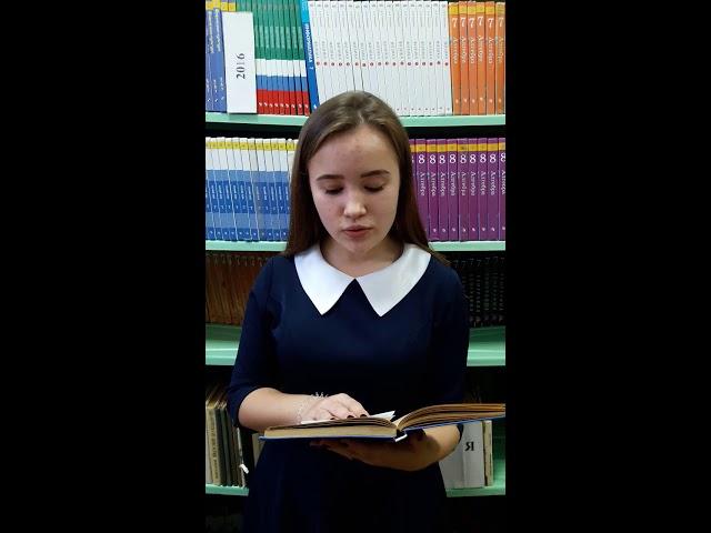 Изображение предпросмотра прочтения – АнастасияВоеводина читает произведение «Пожалуйста, добрым будь!» Л.Ерохиной