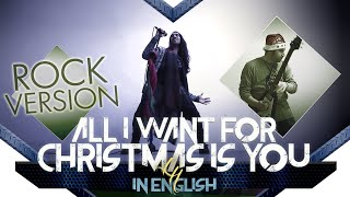 ALL I WANT FOR CHRISTMAS IS YOU ROCK COVER by Leandro Hladkowicz feat. Max Monty (Mariah Carey)