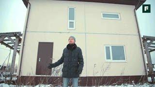 Дом из железобетонных панелей. Конструктив