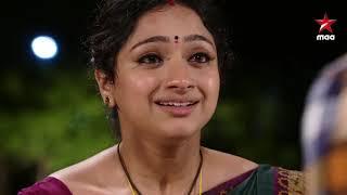 అక్షయ్ కి తన రాజకుమారుడు ఎవరో చెప్పిన అవని ❤️ #KathaloRajakumari Today at 9 PM on Star Maa